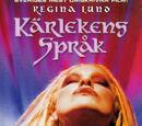 Язык любви (2004)
