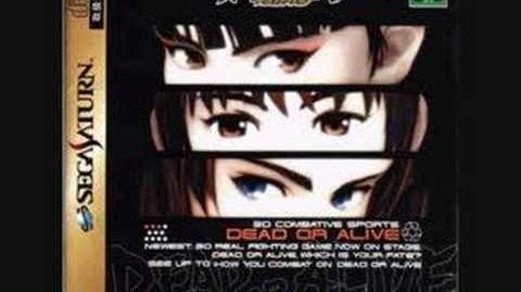 Dead or Alive 1 (PlayStation) character/stage themes