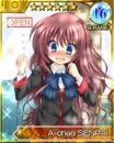 A-Chan RARE PLUS 06.jpg