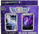 WXD-05 Black Desire