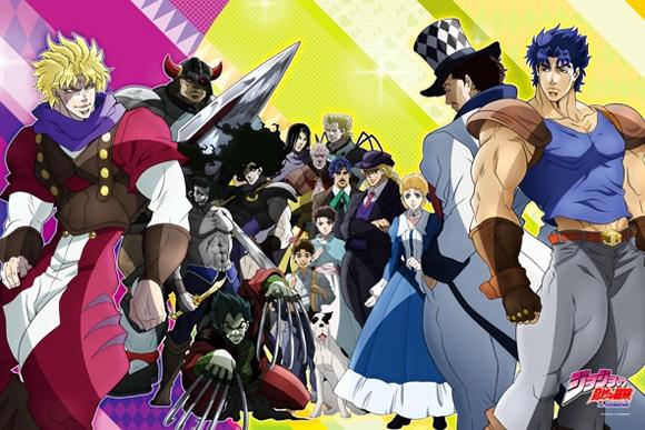 Part 5 Jojo Anime Episode 1