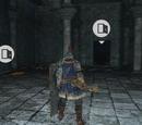 Иллюзорные стены (Dark Souls II)