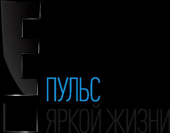 E!_Entertainment_2_(пульс_яркой_жизни).png