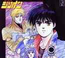 1988 OVA