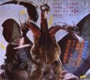 GODZILLA: Ghidorah, The Three-Headed Monster