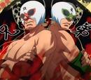 Pride ~ Pro-Wrestling