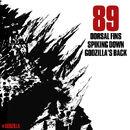 Godzilla Facts 3.jpg