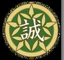 Shiseikan-emblem.png