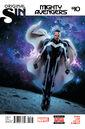 Mighty Avengers Vol 2 10.jpg