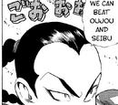Sasuke Kanagushi