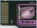 BattleChip700.png