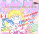 Sailor Moon (serie de manga)