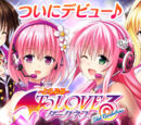 To Love-Ru Darkness - Idol Revolution