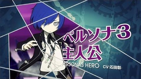 【ペルソナQ】第3弾PV ペルソナ3バージョン