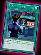 New Hero Monsters And Support Cards MaskCharge-SD27-JP-OP