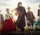 The Joseon Shooter