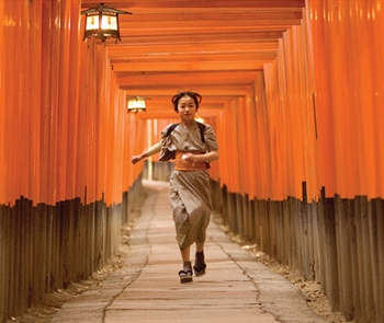 Geisha, A Life by Kelley Liu on Prezi