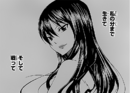 Ultear's farewell smile.png