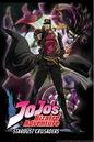 Jojo's Bizarre Adventure Stardust Crusaders - English Poster.jpg