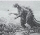 Godzilla (GRA)/Gallery