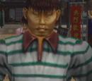Wenjin Dai