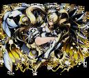 ID:750 オリジン:マキナ