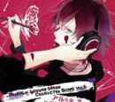 Diabolik Lovers MORE CHARACTER SONG Vol.1 Ayato Sakamaki (character CD)
