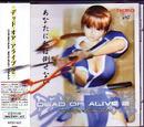 Dead or Alive 2 Original Sound Trax