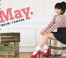 Tamura Meimi DVDs