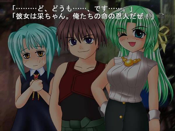 Higurashi No naku Koro ni Hou Hou_screenshot_1