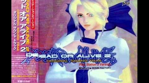 Dead or Alive 2 (console versions) game tracks