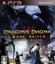 Dragons Dogma DA Japan.png
