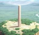 Torre de Trampas