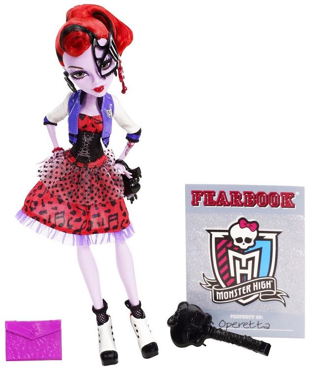 Monster high dolls dating