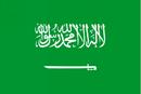 Flag of Jeddah.png