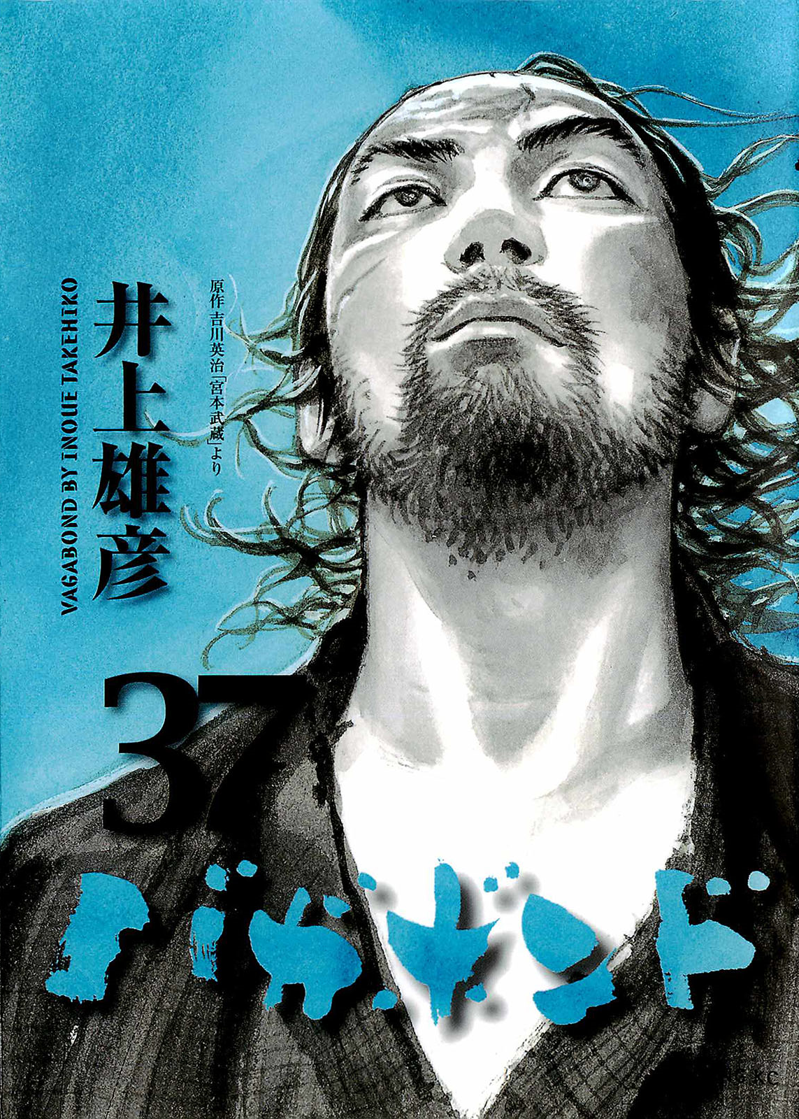 List of Vagabond chapters and volumes - Vagabond Wiki