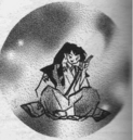 Byakuya Barrier.png