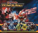 Tenkai Knights Mascot Collection