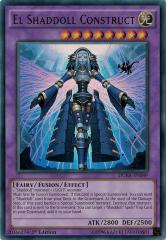 how to use side deck yugioh