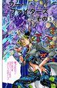 SO Chapter 33 Cover B.jpg