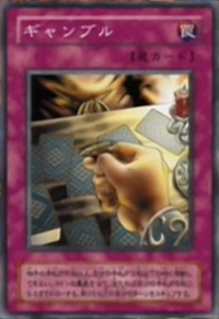 Gamble Manga