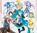VOCALOID BEST from Nico Nico Douga (Aka)