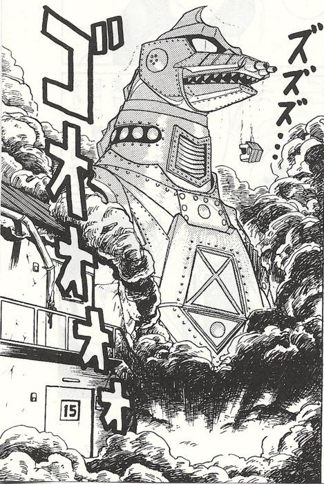 Godzilla Vs Mechagodzilla Free