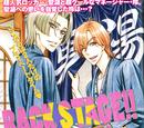 Back Stage Novel Chapter 7