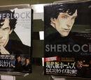 Sherlock (manga)