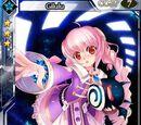 3 Star-level