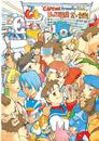 Ikeno Capcom Group.png