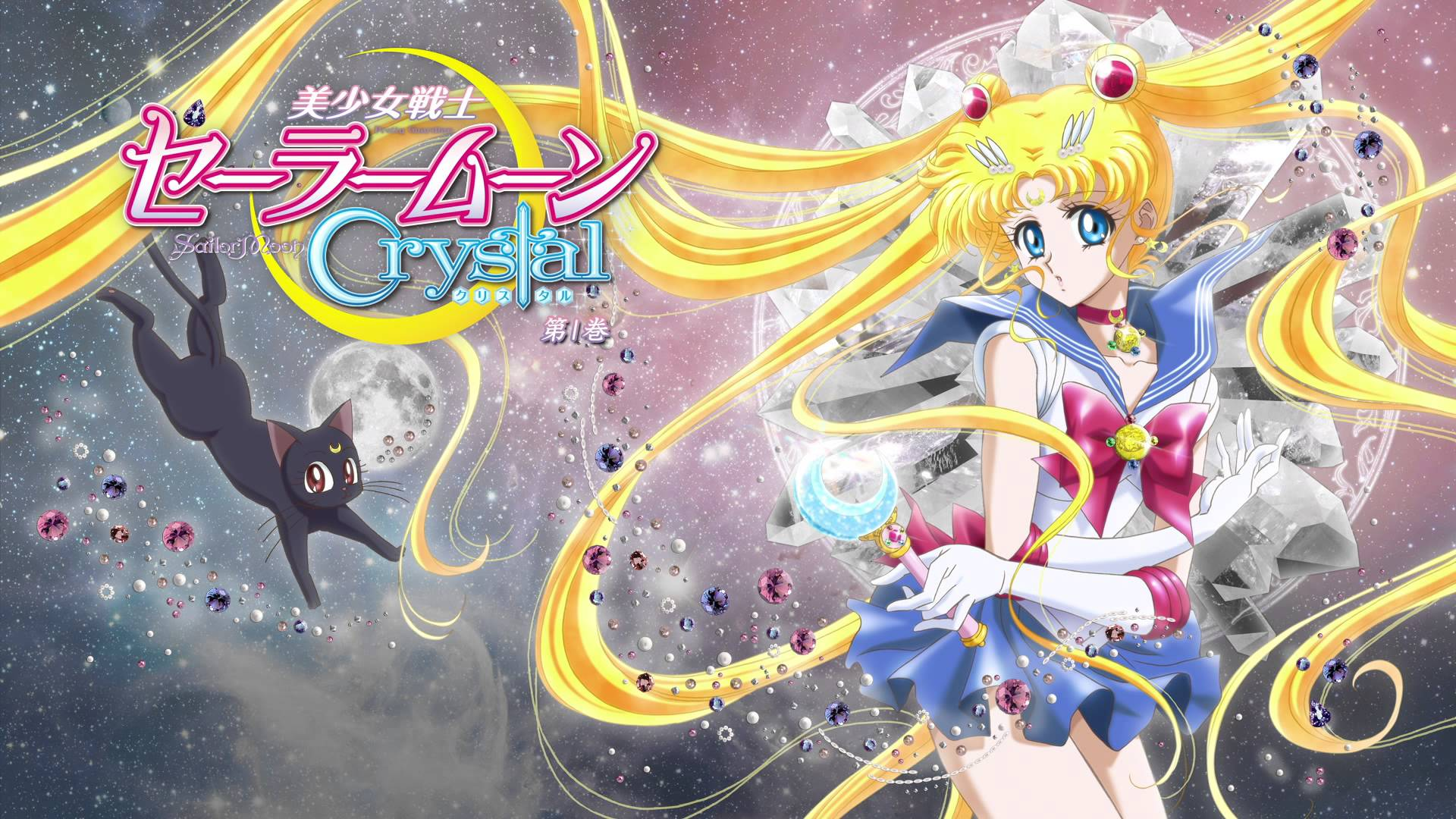 Video Version Bluray SMC Sailor_Moon_Crystal_Blu-ray