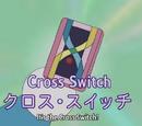 Cross Switch