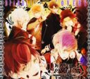 Diabolik Lovers MORE,BLOOD Sakamaki Prequel